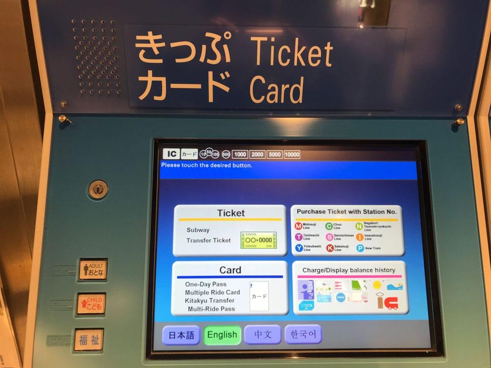 osaka-metro-ticket-machine