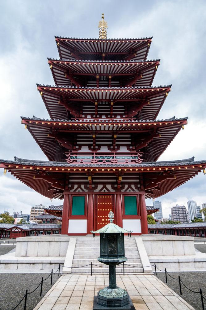 pagoda of temple in osaka