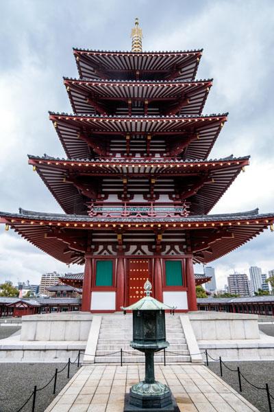 japanese pagoda in osaka