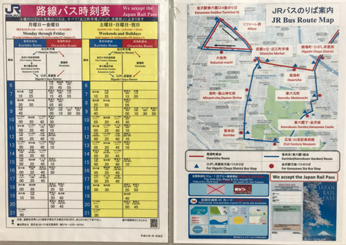 bus timetable and route map in kanazawa japan
