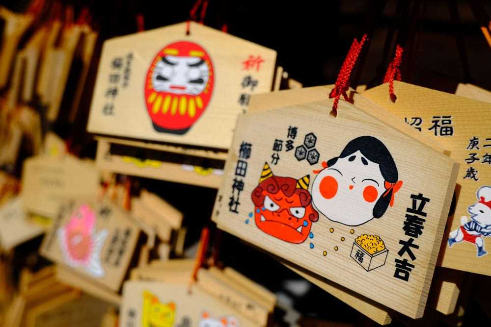 wooden prayer tablets in fukuoka japan