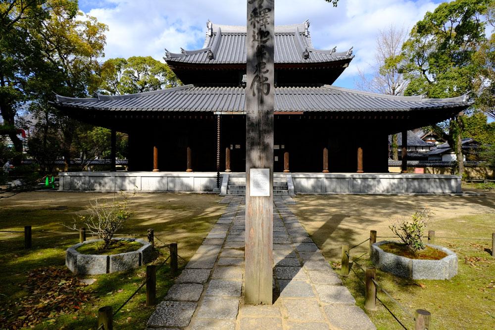 main temple building in fukuoka japan