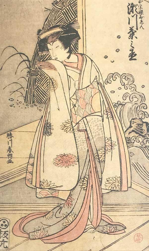 woodblock print of kabuki actor