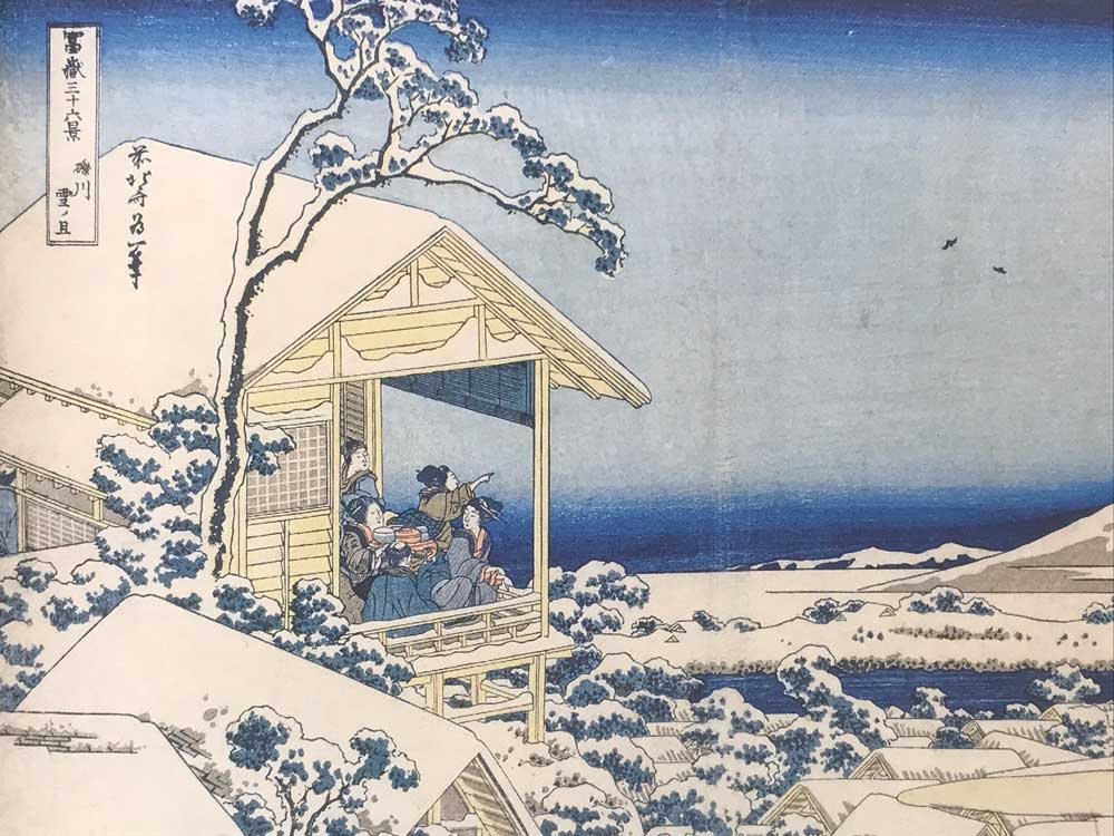 japanese woodblock print of people in a pavillion