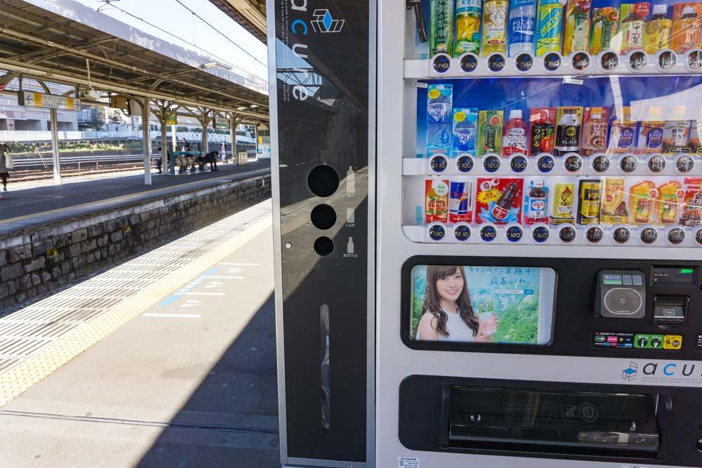 vending machine on railway platform in japan